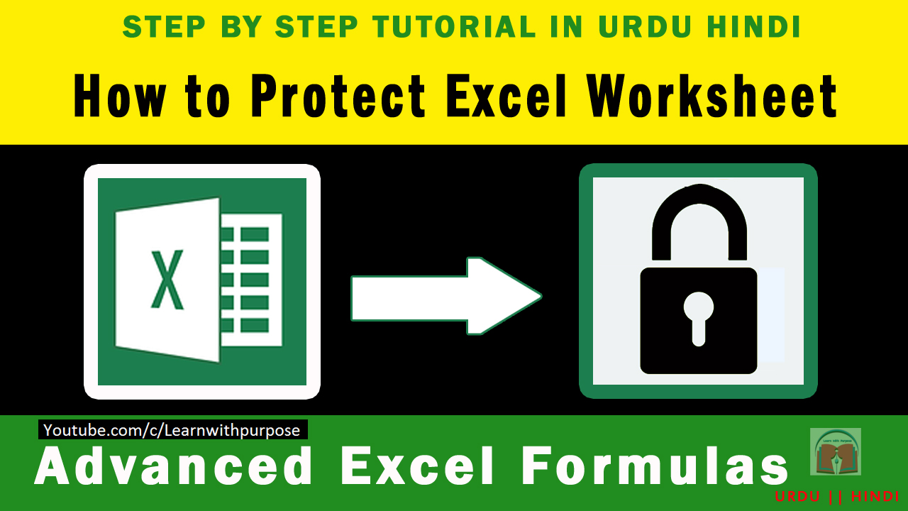 How to protect excel sheet with password youtube | How To