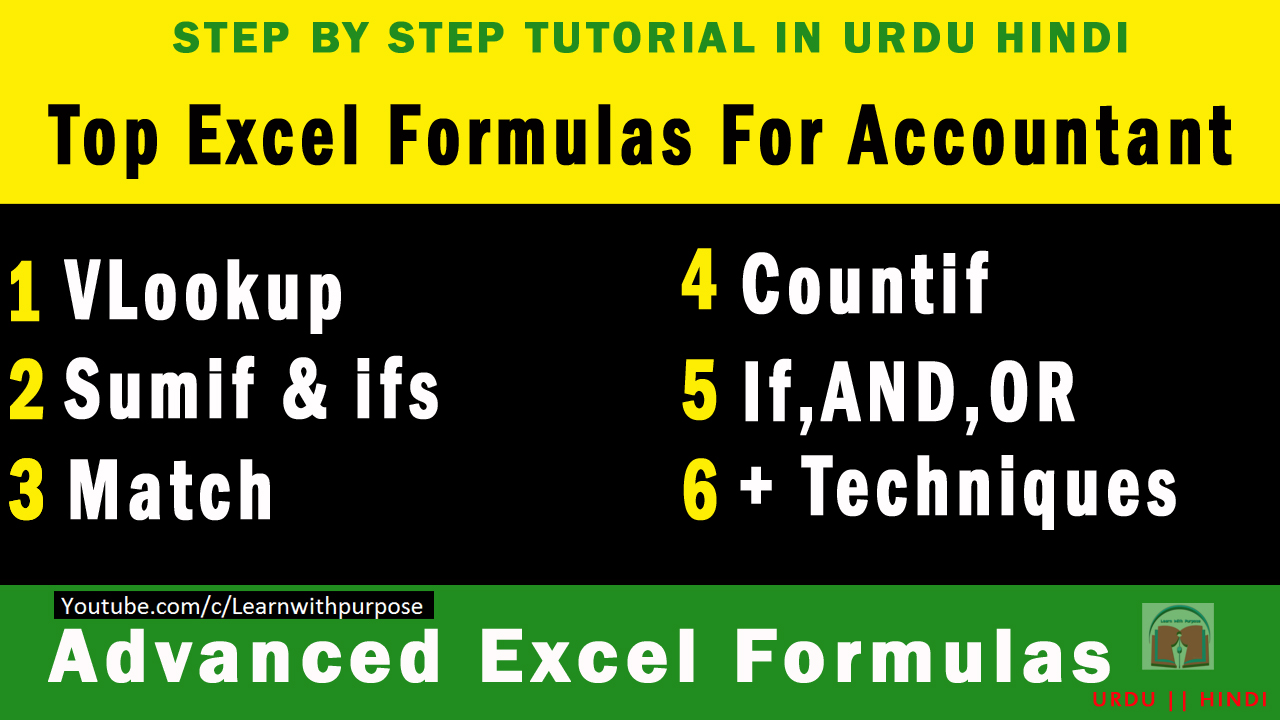 Excel Formula Book In Urdu